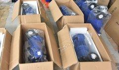 氟塑料磁力泵应用领域有哪些?