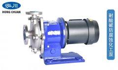 基于功率备用系数的离心泵叶轮无过载数