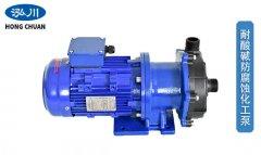无轴封磁力泵空转的解决方法和操作注意