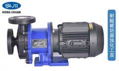抽甲醇化工泵选型及报价