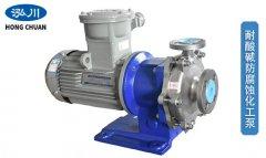 高温磁力泵使用常见问题及检修方法