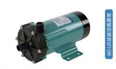 易威奇磁力泵有着什么样的特点呢