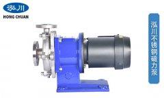 不锈钢磁力泵使用起来真的安全吗