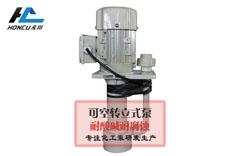 可空转立式泵使用说明
