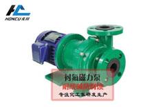 衬氟磁力泵常见故障及解决方法