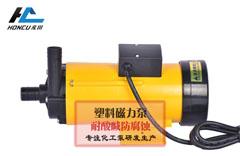 氟塑料磁力泵维护的要点有哪些