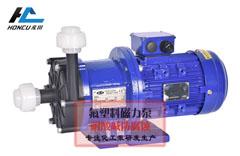 防腐磁力泵退磁的自身原因和预防措施