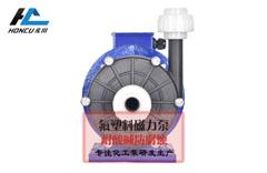 泓川磁力泵用在什么场合