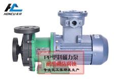 工程塑料磁力泵可以用在哪些领域
