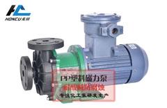 冠裕泵业大力提升化工泵产品质量