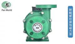 panworld小型磁力泵设计原理及常见问题