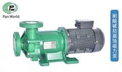 panworld防腐蚀磁力泵常见故障及排除方法