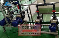 耐腐蚀自吸泵提不吸水的五种原因